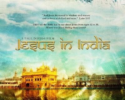 IISUS IN INDIA