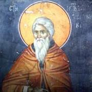 Sfântul Ioan Scărarul